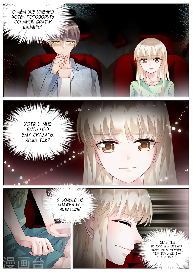 https://r2.ninemanga.com/comics/pic5/22/34710/1418452/1562428821645.jpg Page 3