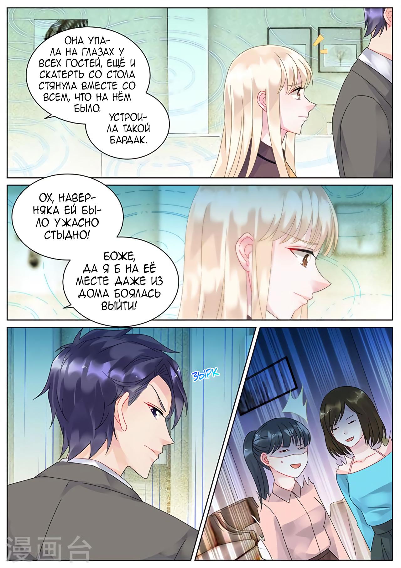 https://r2.ninemanga.com/comics/pic5/22/34710/1458105/1563905315121.jpg Page 7