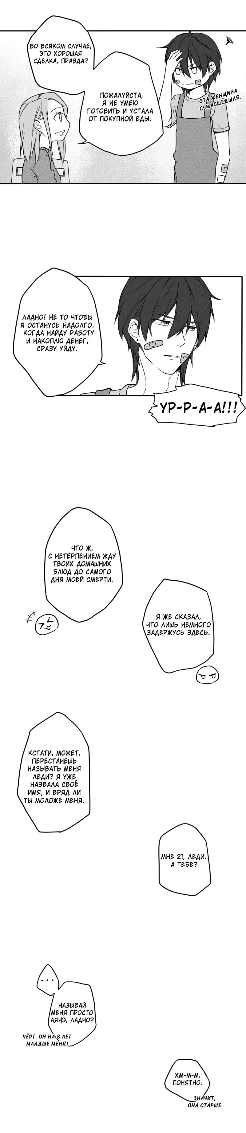 https://r2.ninemanga.com/comics/pic5/23/36439/1465318/1564198416635.png Page 6