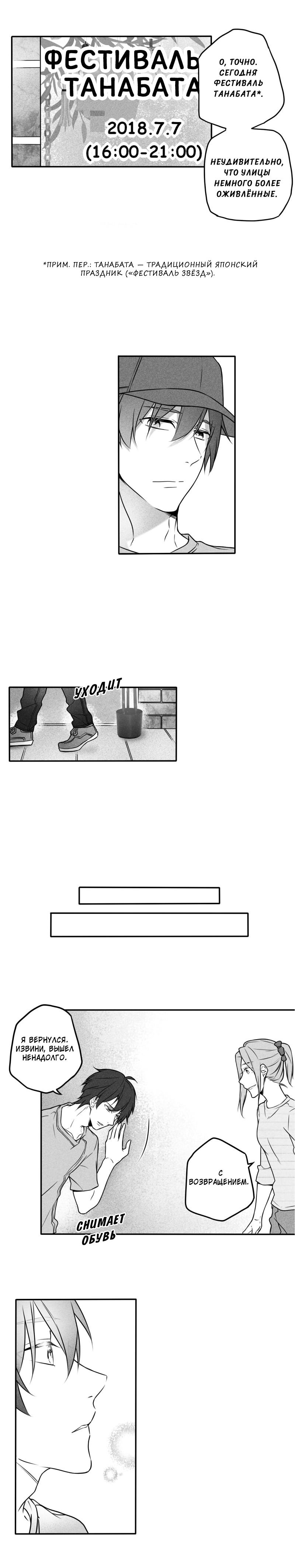 https://r2.ninemanga.com/comics/pic5/23/36439/1465318/1564198419612.png Page 9