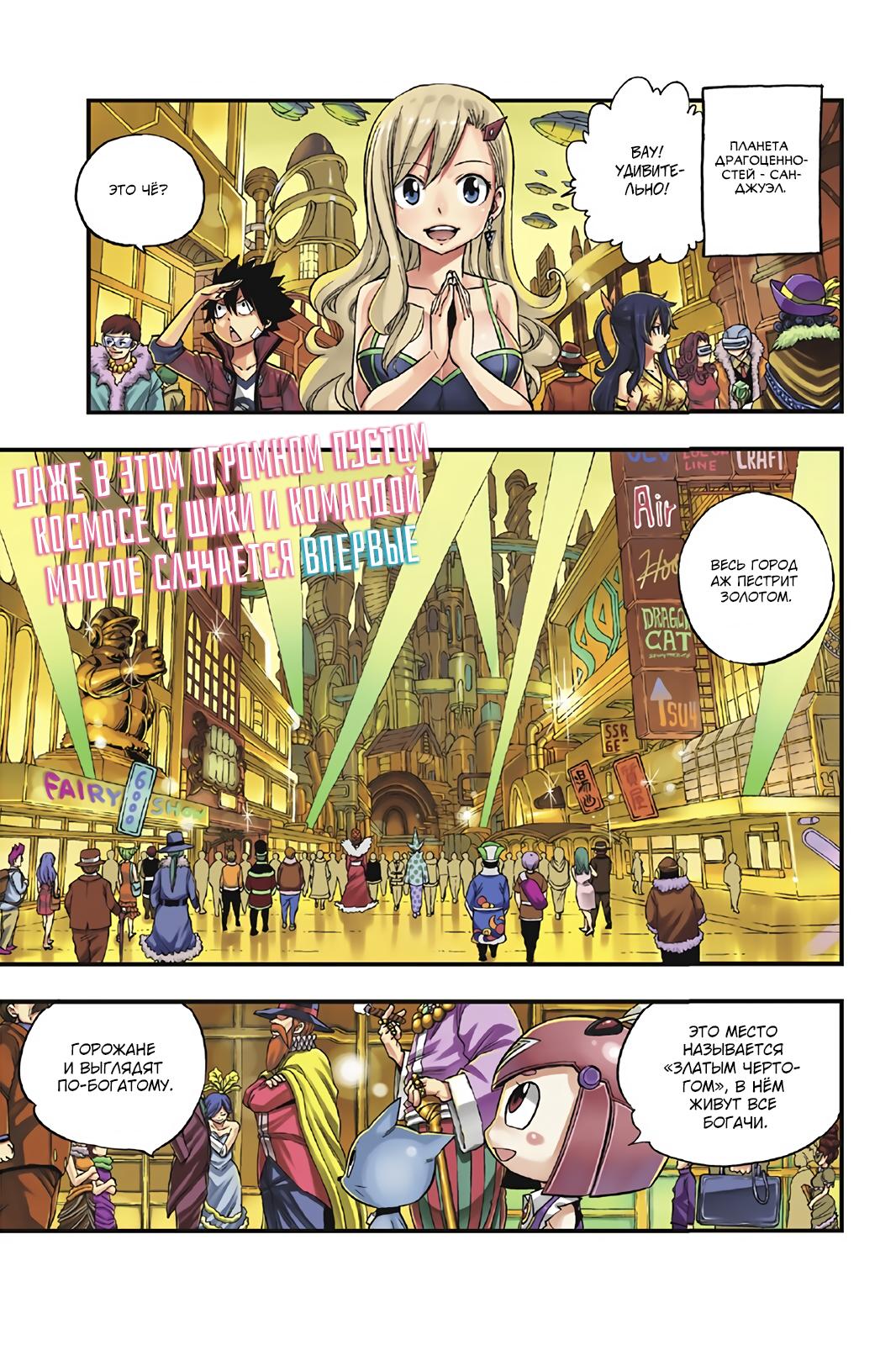 https://r2.ninemanga.com/comics/pic5/25/33817/1412246/1562166140363.png Page 1