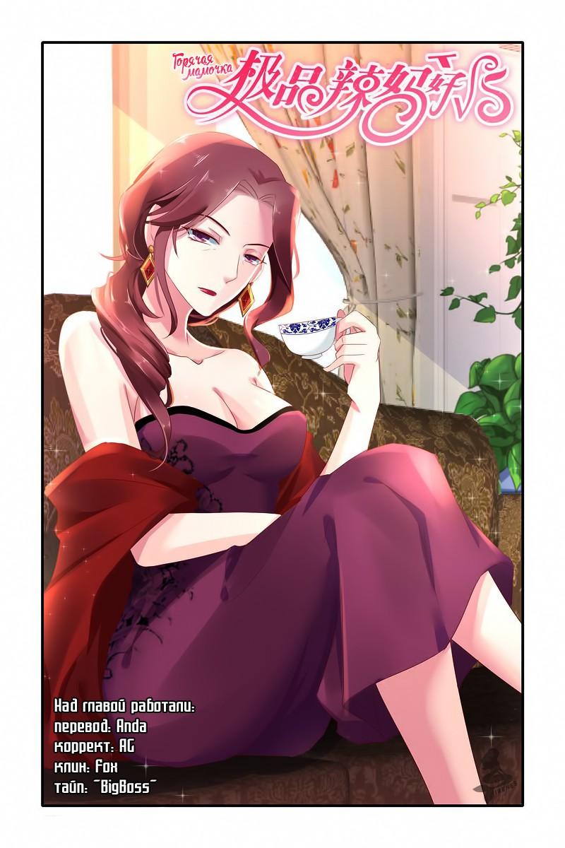 https://r2.ninemanga.com/comics/pic5/29/34333/1469631/1564712648604.jpg Page 1