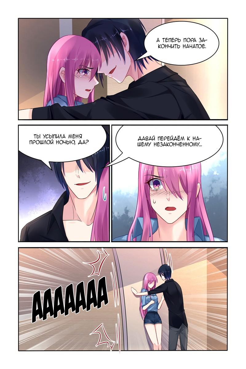 https://r2.ninemanga.com/comics/pic5/29/34333/1469631/1564712650213.jpg Page 3