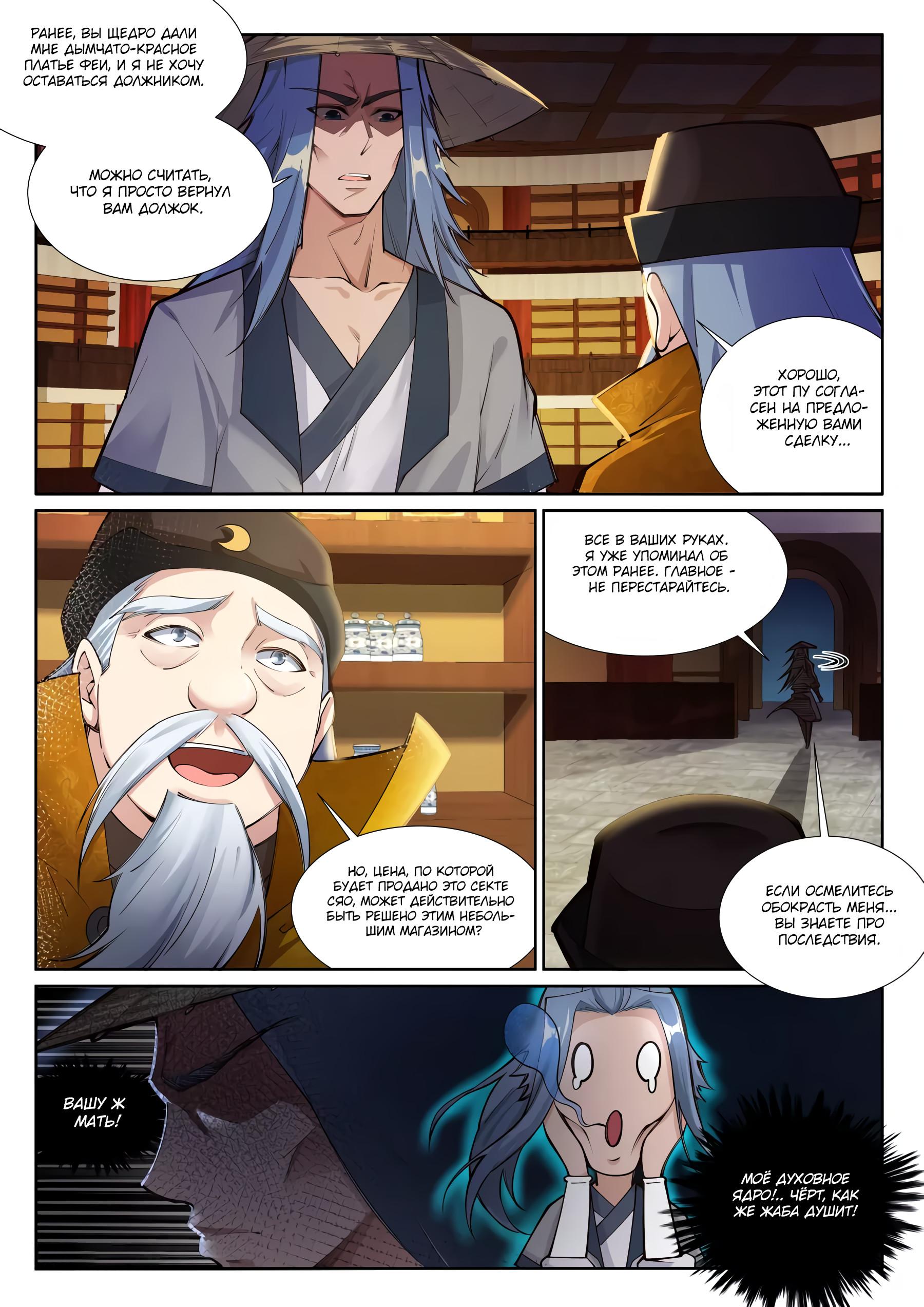 https://r2.ninemanga.com/comics/pic5/35/38627/1423485/1562645870942.jpg Page 4