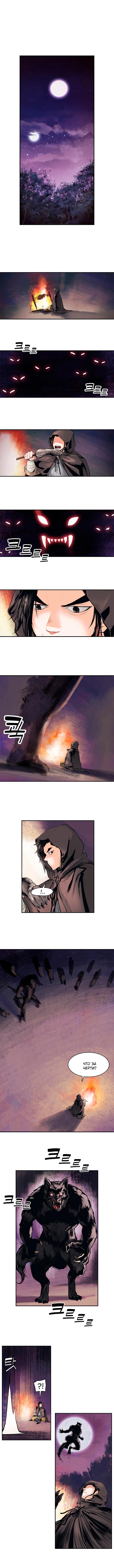 https://r2.ninemanga.com/comics/pic5/38/38630/1464933/1564142531152.png Page 1
