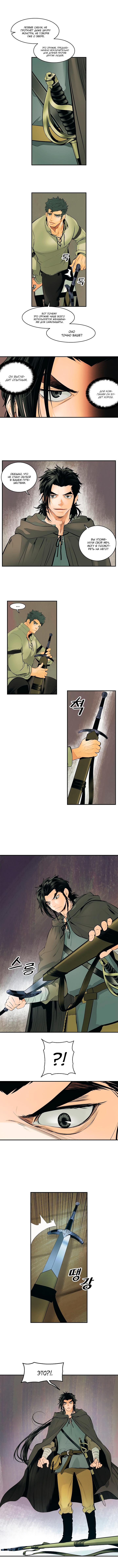 https://r2.ninemanga.com/comics/pic5/38/38630/1468359/156457858691.png Page 4