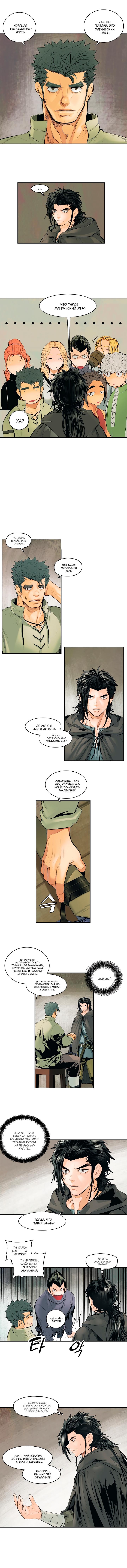 https://r2.ninemanga.com/comics/pic5/38/38630/1468359/1564578594300.png Page 5