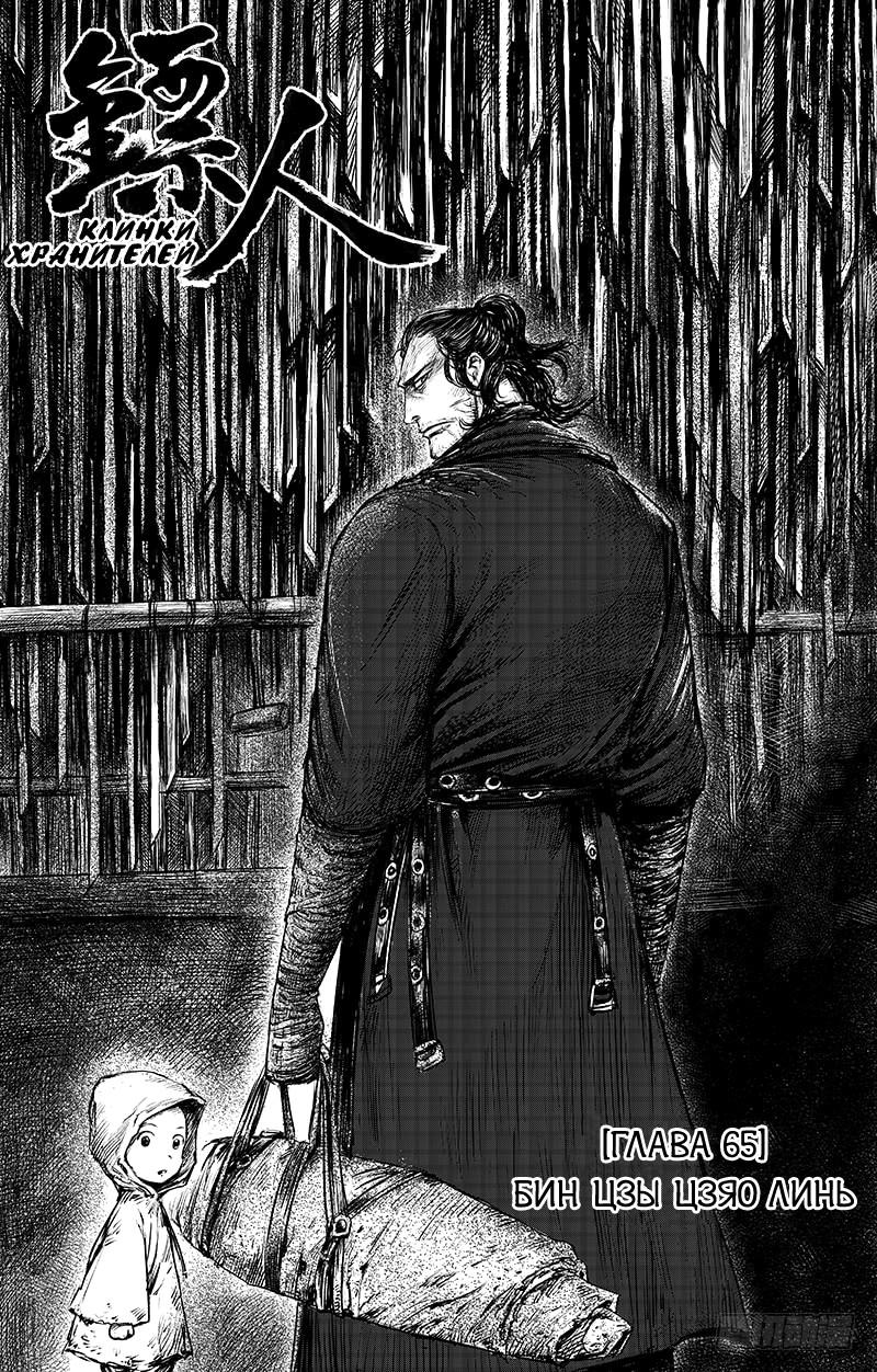 https://r2.ninemanga.com/comics/pic5/39/34407/1421418/1562508998253.jpg Page 2