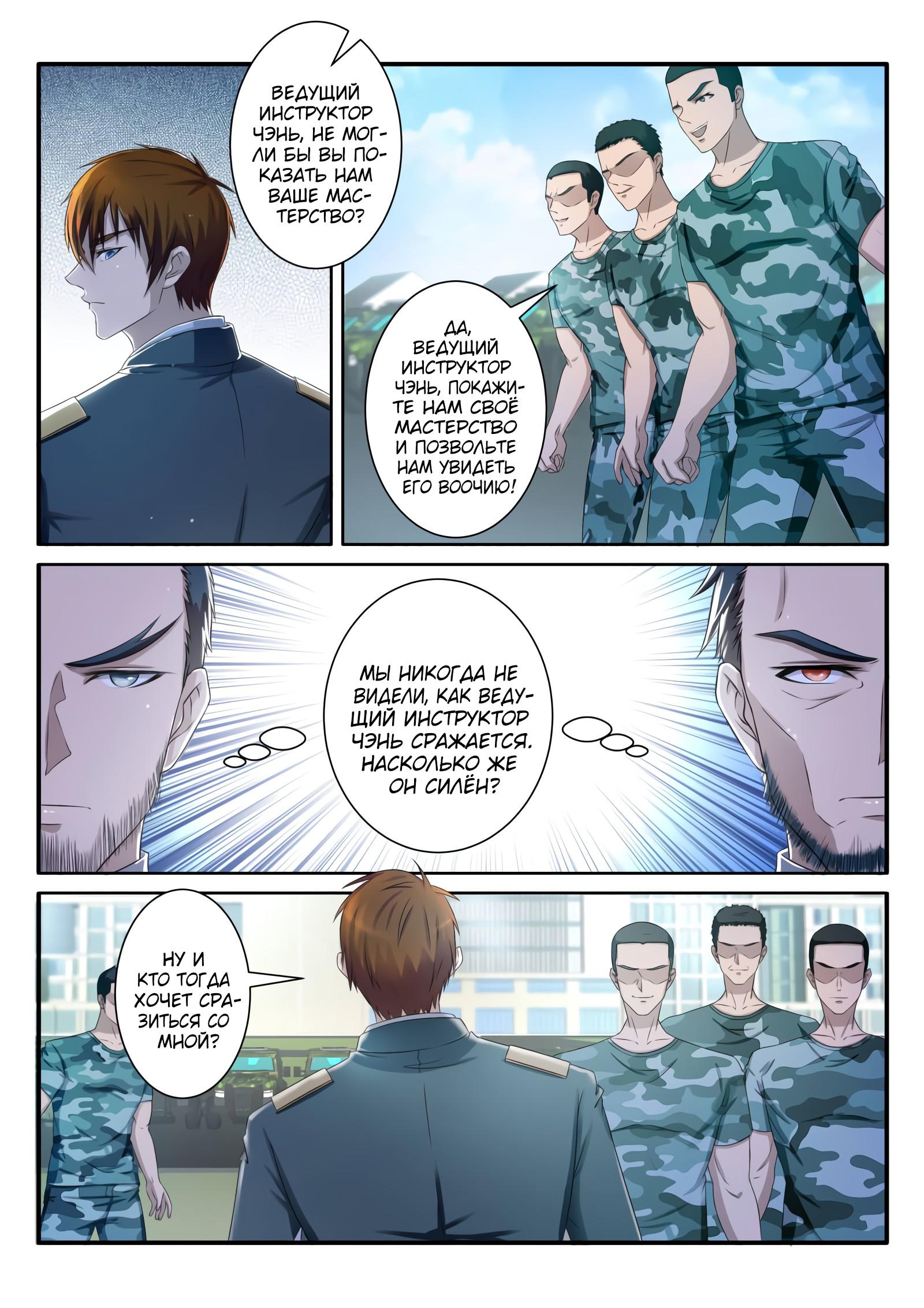 https://r2.ninemanga.com/comics/pic5/40/37032/1464883/1564141848876.jpg Page 2
