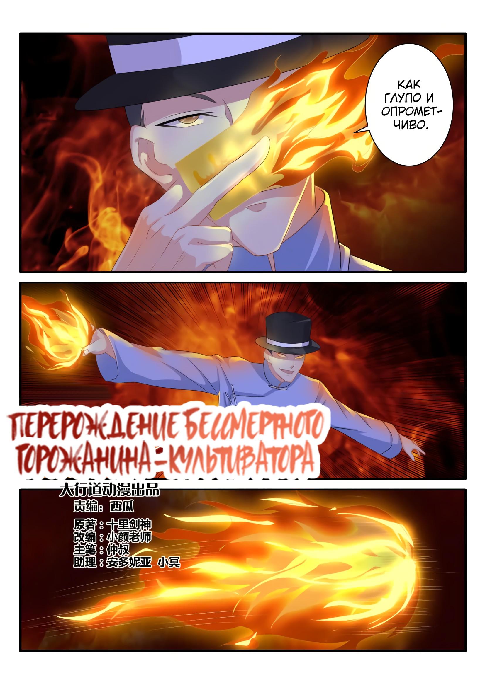 https://r2.ninemanga.com/comics/pic5/40/37032/1464904/1564142235810.jpg Page 8