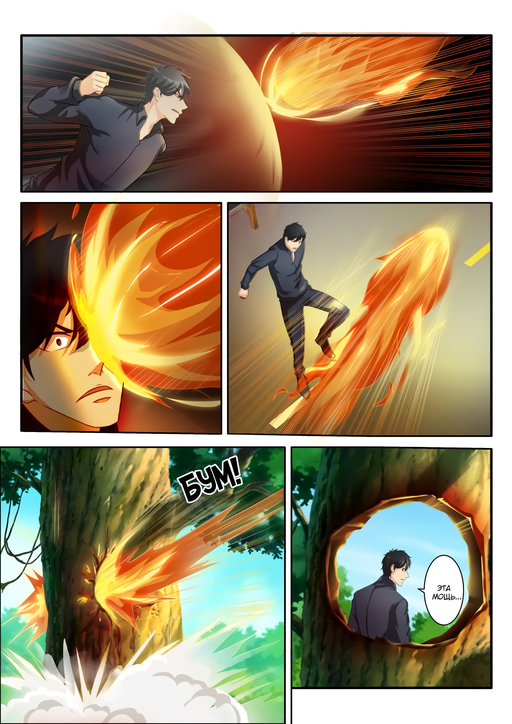 https://r2.ninemanga.com/comics/pic5/40/37032/1464904/1564142238945.jpg Page 9