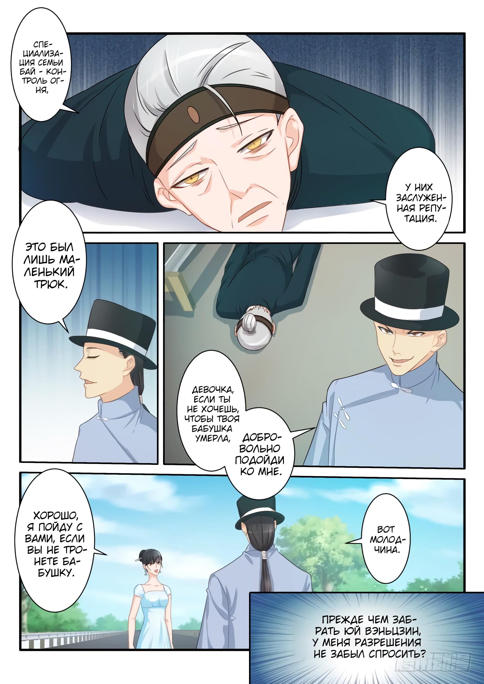 https://r2.ninemanga.com/comics/pic5/40/37032/1464904/1564142239951.jpg Page 10