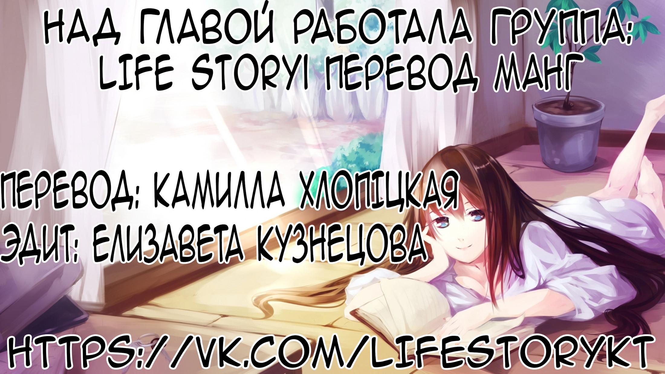 https://r2.ninemanga.com/comics/pic5/41/35753/1473740/1565177125800.jpg Page 2