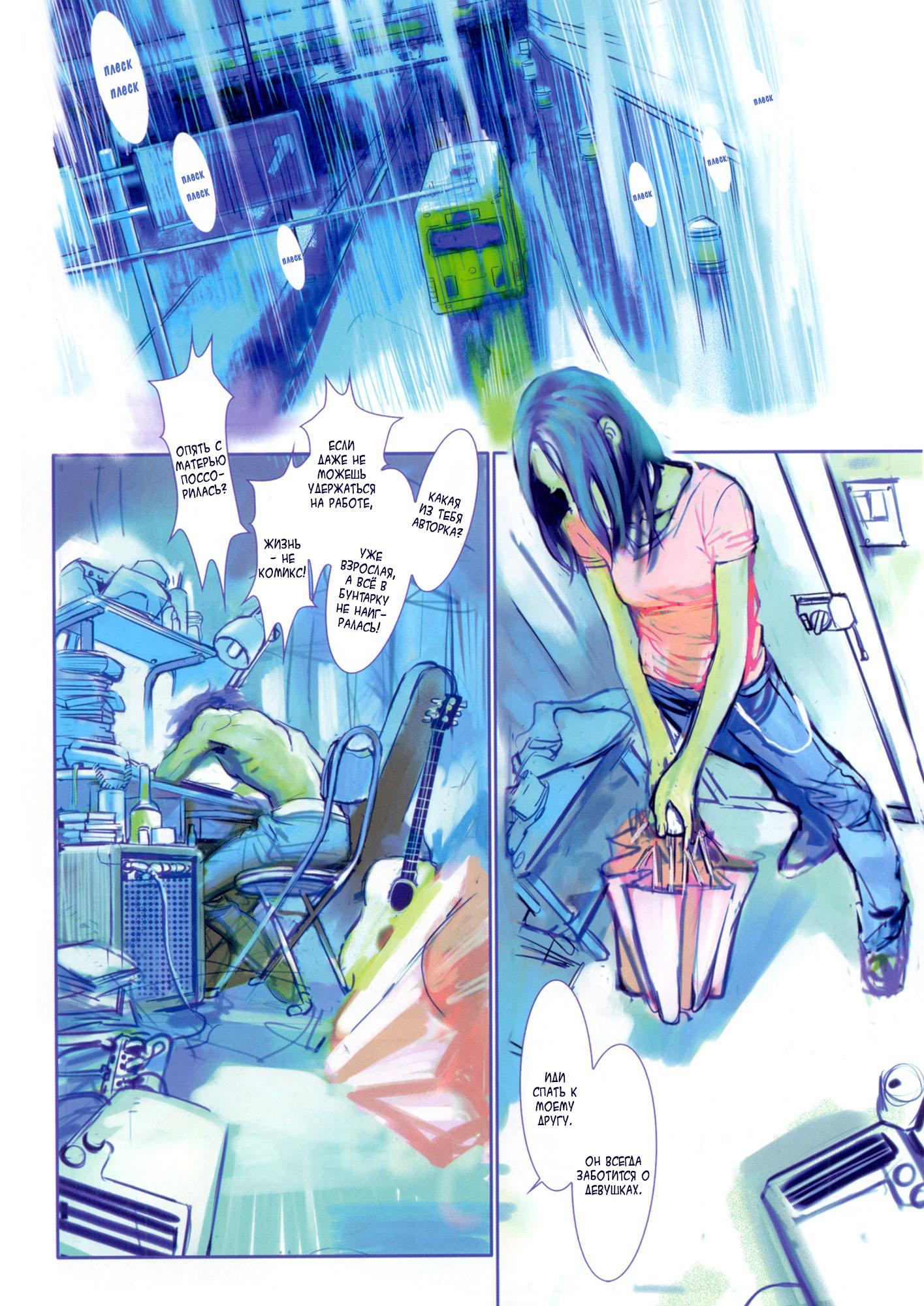 https://r2.ninemanga.com/comics/pic5/54/19958/1426506/1562775376143.jpg Page 1