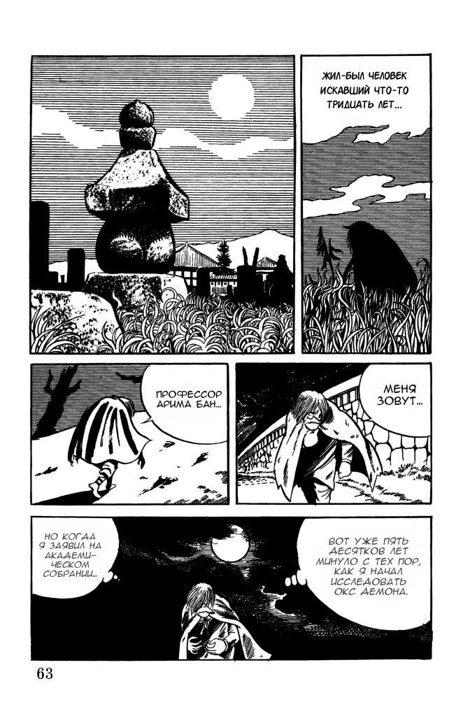 https://r2.ninemanga.com/comics/pic5/54/38902/1470970/1564876919411.jpg Page 2