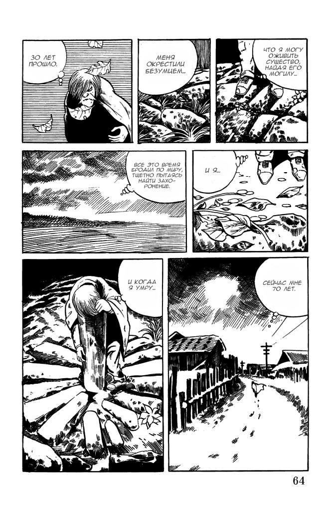 https://r2.ninemanga.com/comics/pic5/54/38902/1470970/1564876920486.jpg Page 3