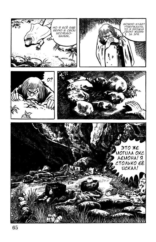 https://r2.ninemanga.com/comics/pic5/54/38902/1470970/1564876921972.jpg Page 4