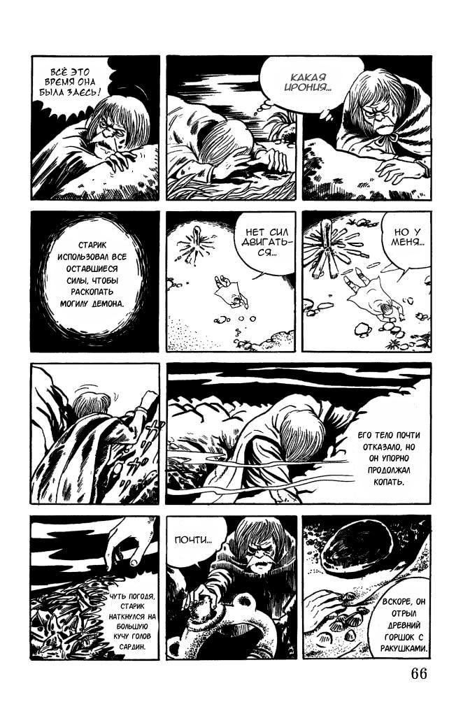 https://r2.ninemanga.com/comics/pic5/54/38902/1470970/156487692224.jpg Page 5