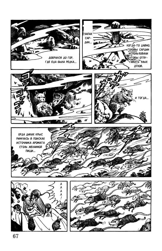 https://r2.ninemanga.com/comics/pic5/54/38902/1470970/156487692435.jpg Page 6