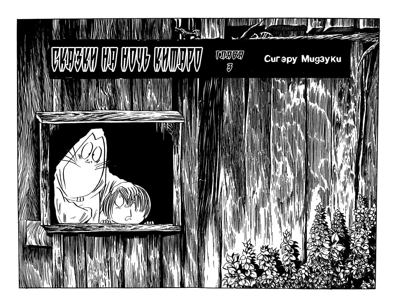 https://r2.ninemanga.com/comics/pic5/54/38902/1470973/1564877008380.jpg Page 1