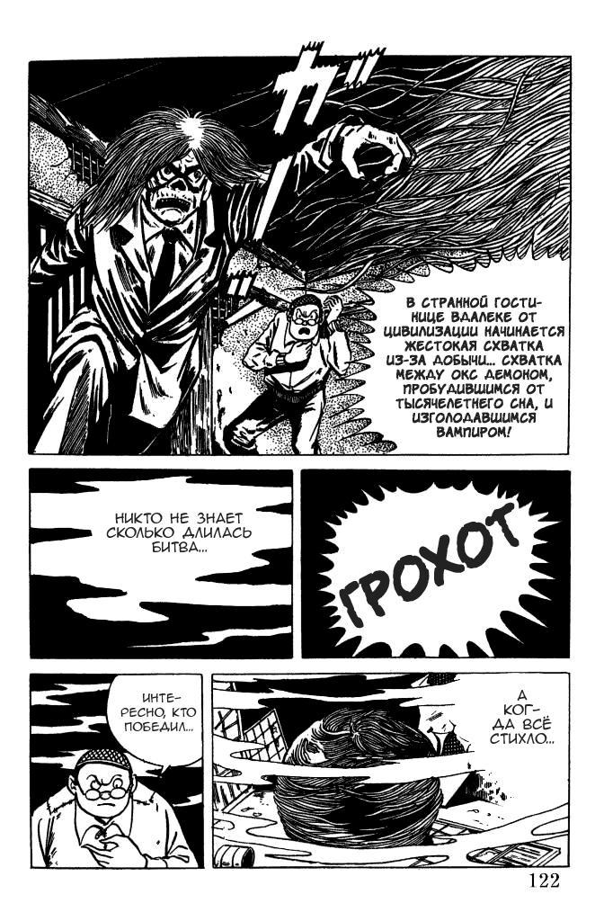 https://r2.ninemanga.com/comics/pic5/54/38902/1470973/1564877010522.jpg Page 2