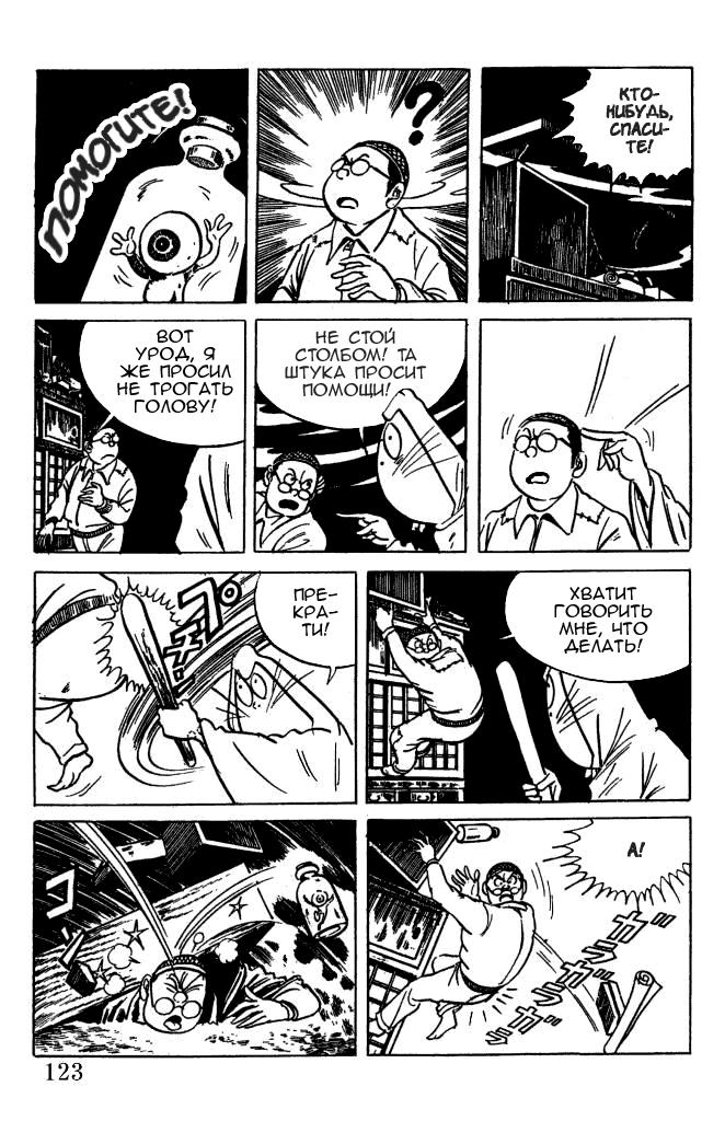 https://r2.ninemanga.com/comics/pic5/54/38902/1470973/1564877011848.jpg Page 3