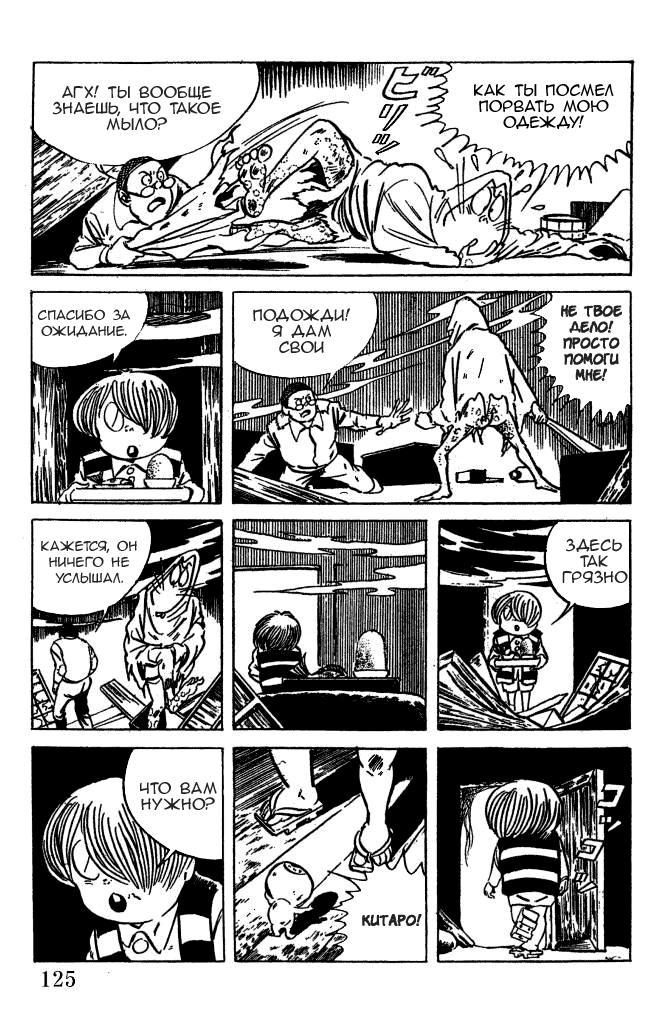 https://r2.ninemanga.com/comics/pic5/54/38902/1470973/1564877013979.jpg Page 5