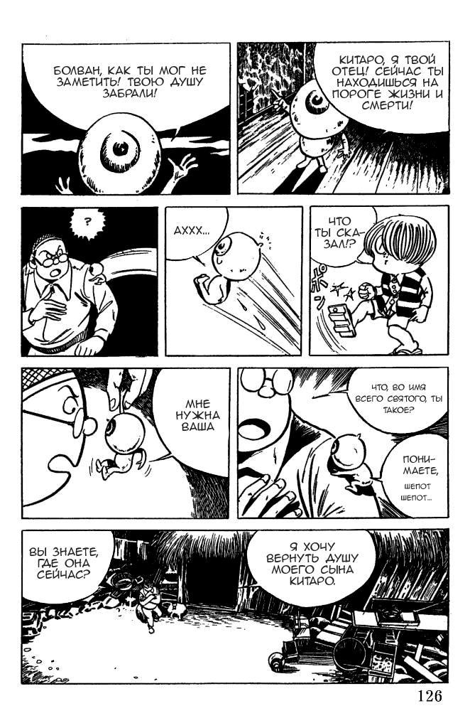 https://r2.ninemanga.com/comics/pic5/54/38902/1470973/1564877015256.jpg Page 6