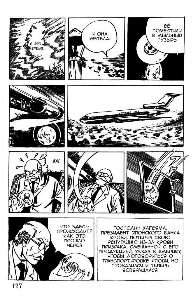 https://r2.ninemanga.com/comics/pic5/54/38902/1470973/1564877016826.jpg Page 7
