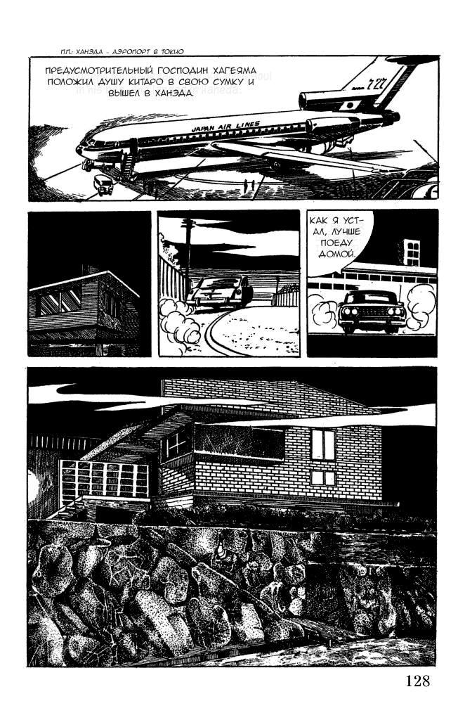 https://r2.ninemanga.com/comics/pic5/54/38902/1470973/1564877018508.jpg Page 8