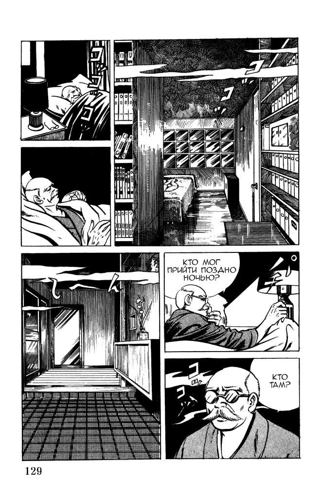 https://r2.ninemanga.com/comics/pic5/54/38902/1470973/1564877019935.jpg Page 9