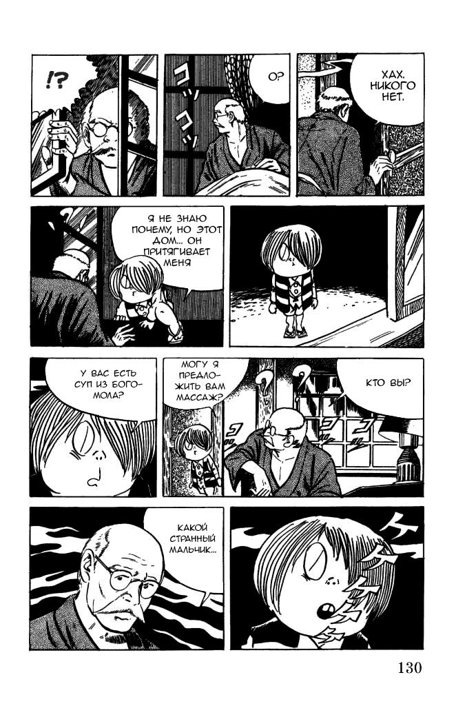 https://r2.ninemanga.com/comics/pic5/54/38902/1470973/1564877020984.jpg Page 10