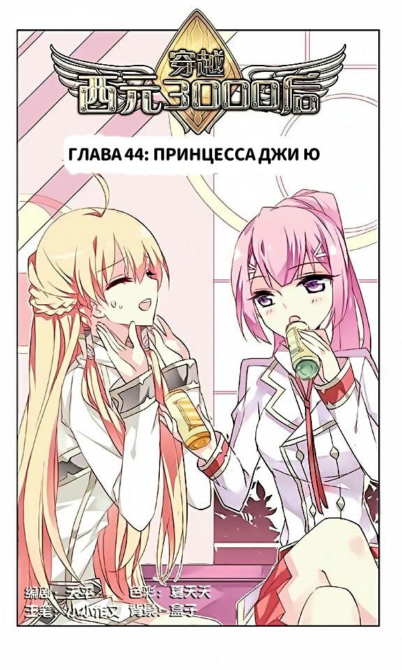 https://r2.ninemanga.com/comics/pic5/55/31415/1413524/1562188605122.jpg Page 1