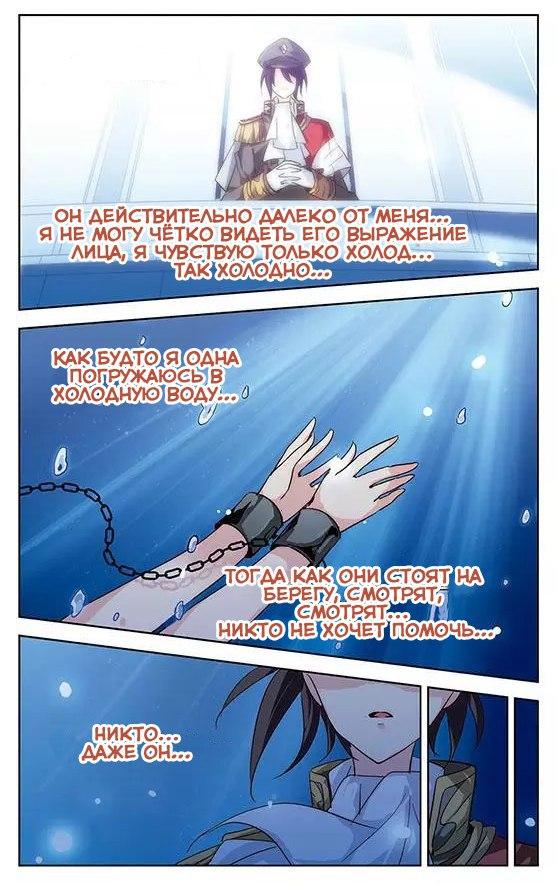 https://r2.ninemanga.com/comics/pic5/55/31415/1413534/1562189017884.jpg Page 8