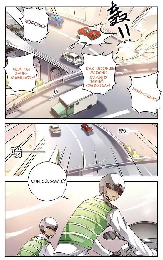 https://r2.ninemanga.com/comics/pic5/55/31415/1413563/1562189669445.jpg Page 7