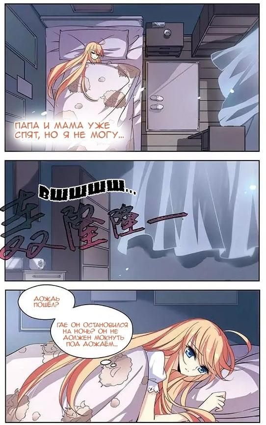 https://r2.ninemanga.com/comics/pic5/55/31415/1413564/1562189716216.jpg Page 10