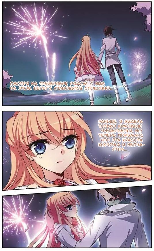 https://r2.ninemanga.com/comics/pic5/55/31415/1413566/156218980184.jpg Page 8