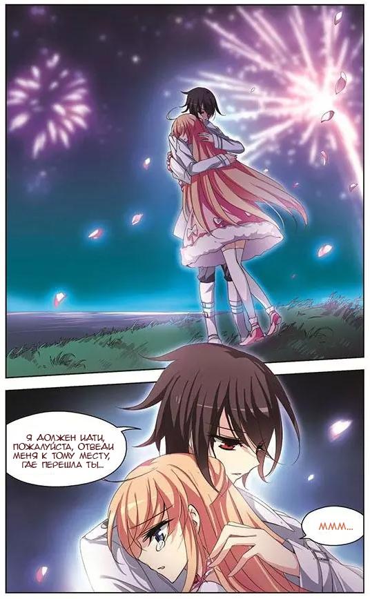 https://r2.ninemanga.com/comics/pic5/55/31415/1413566/1562189802306.jpg Page 9