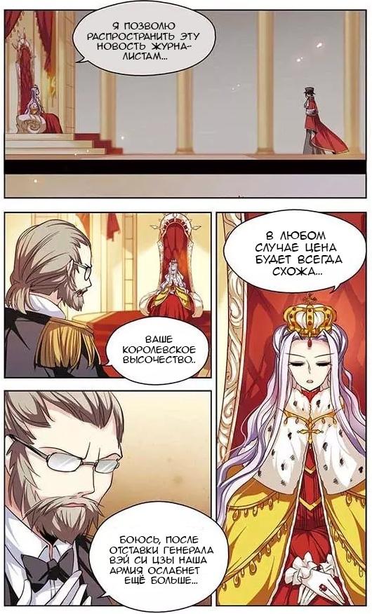 https://r2.ninemanga.com/comics/pic5/55/31415/1413587/1562190291840.jpg Page 4