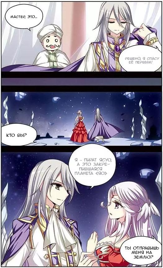 https://r2.ninemanga.com/comics/pic5/55/31415/1413587/1562190297887.jpg Page 8
