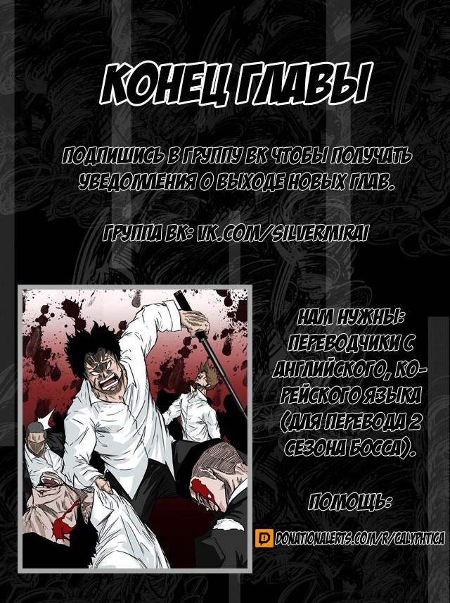 https://r2.ninemanga.com/comics/pic5/61/37949/1405788/1561743628429.jpg Page 6