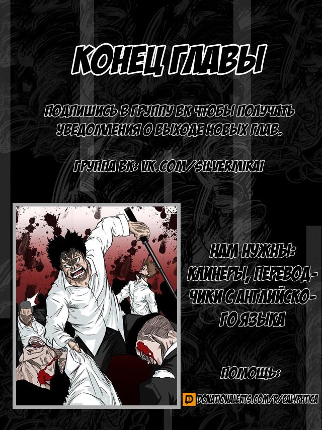https://r2.ninemanga.com/comics/pic5/61/37949/1431557/1563052122699.jpg Page 6